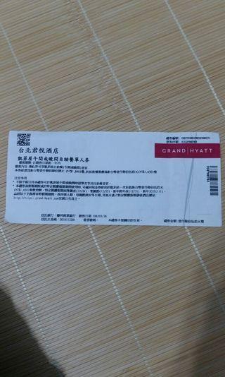 台北君悅酒店 凱菲屋午間或晚間自助餐單人卷