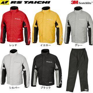 Taichi Many Colours/Designs Racing Raincoat Motorcycle Riding Jacket Full Suit Rain Coat