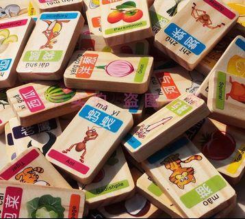 Domino - 85 pcs learning fruits & animal