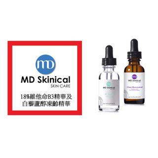 MD Skinical set (18%維他命B3+10%白藜蘆醇凍齡精華)