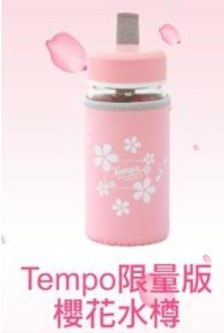 NewTempo 櫻花玻璃水樽一個