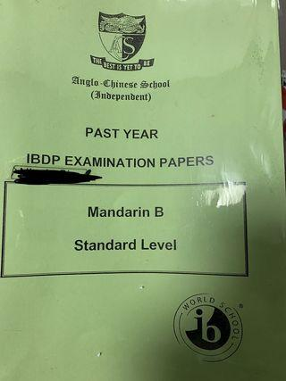 🚚 Mandarin B Past year IBDP examination papers