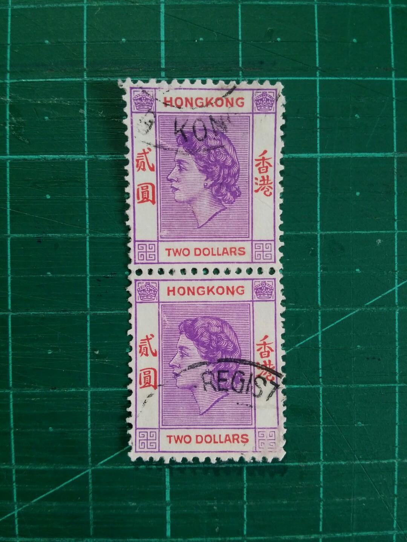 1954 伊莉莎白二世第一組通用票 貳圓直雙連 舊票