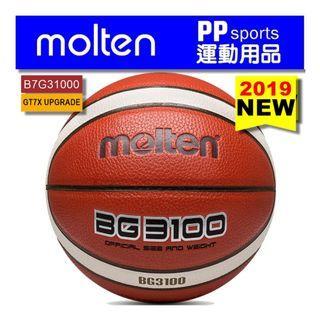 【PP SPORTS】Molten 2019 NEW original Basketball B7G3100 PU Material