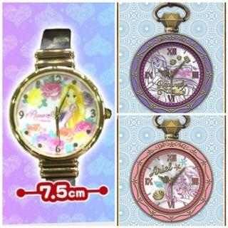 🚚 (Bundle) Disney Princess Bangle and Pocket  Watches