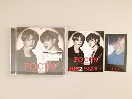⭐️ WTS ⭐️ JUS2 FOCUS MINI ALBUM [ JAPAN VERSION ]