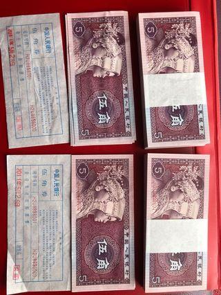 極罕有精選捆拆8005人民幣,4⃣️同8⃣️百連➕9張豹子號,隻得兩刀(共218張),全程無34567,冇攞普通刀幣比,絕對投資收藏佳品!