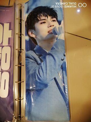 Ong seong wu slogan