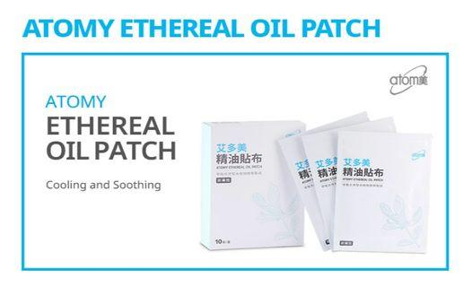 Atomy Ethereal Essential Oil Patch
