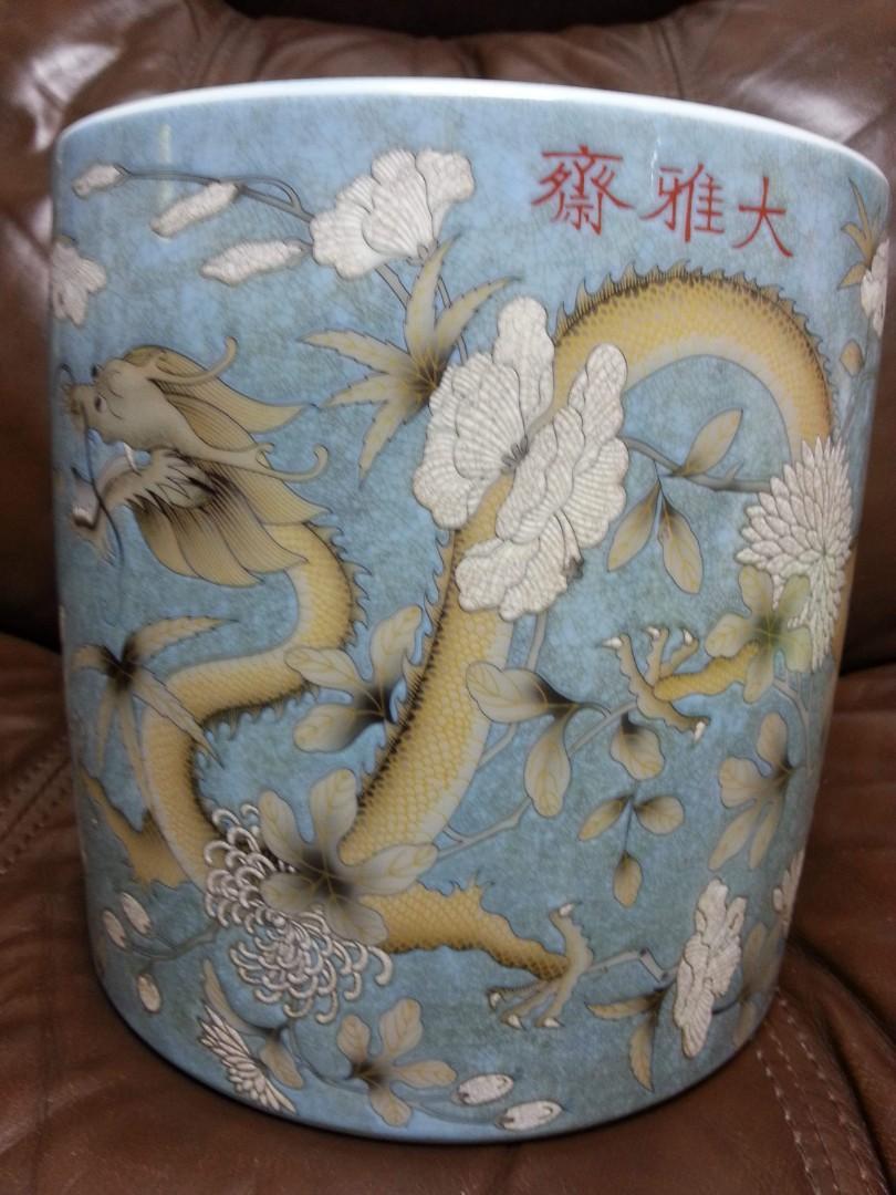 大雅齋,永慶長春,瓷筆海,筆筒