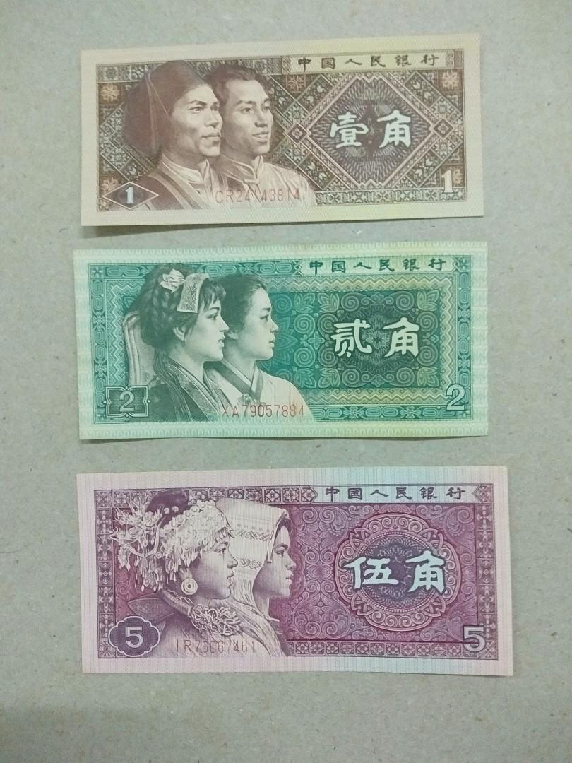 10 PIECES CHINA 1980 BANKNOTE 1 JIAO UNC