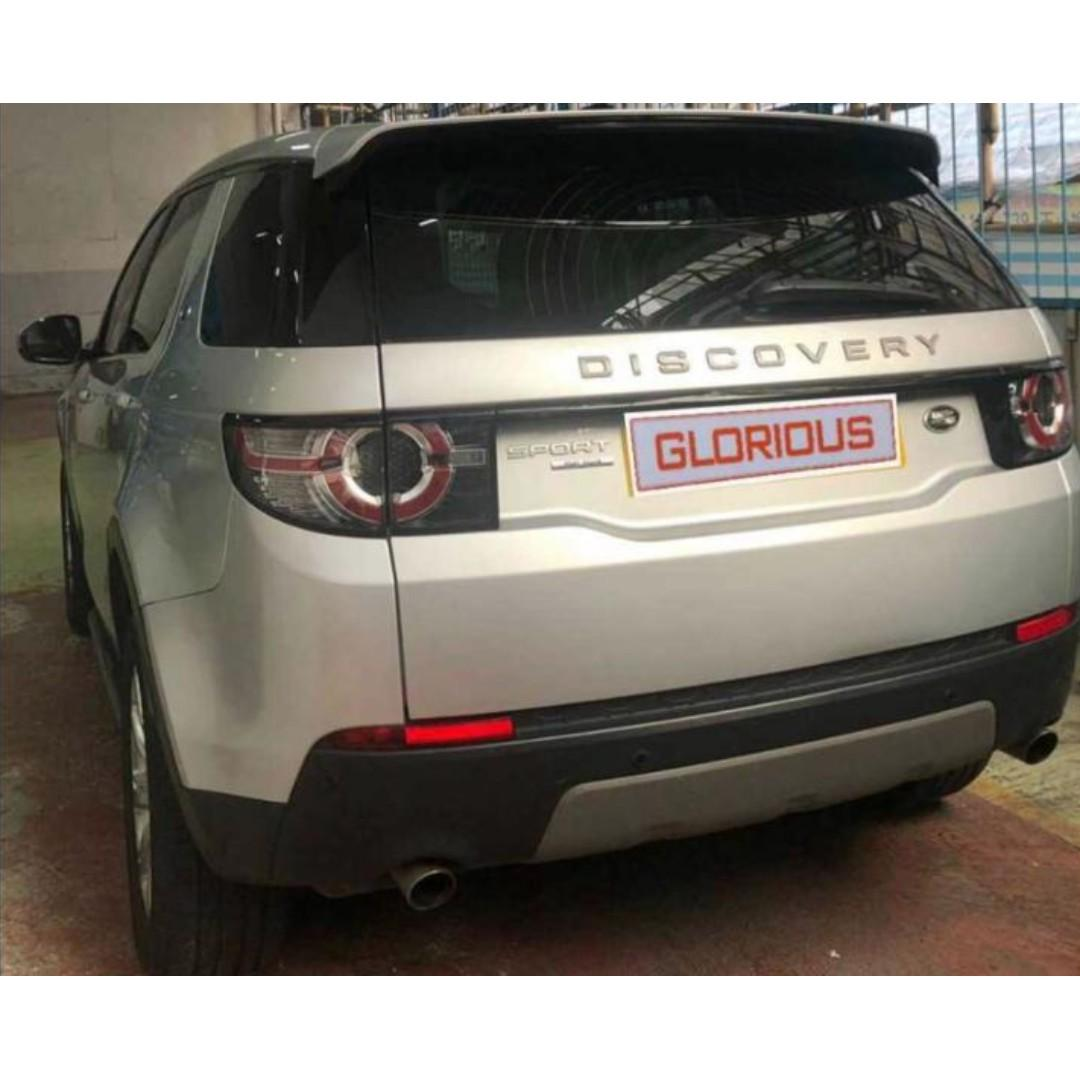 LAND ROVER DISCOVERY SPORT SE 7S 2015