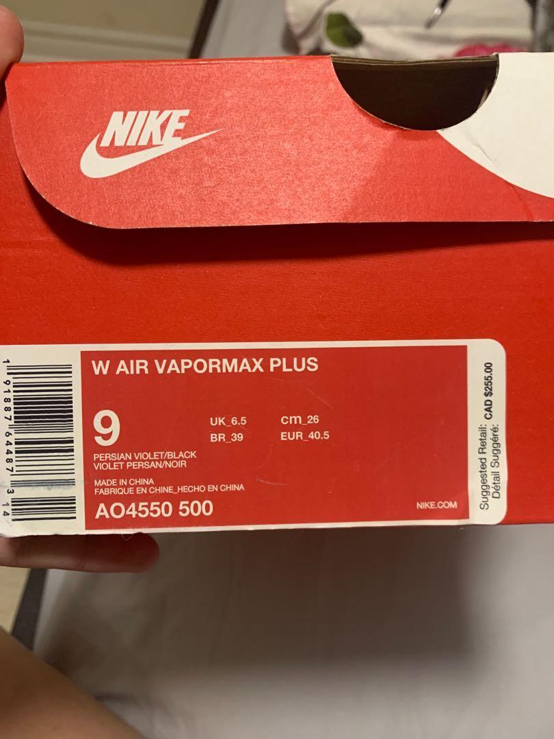Nike vapourmax plus