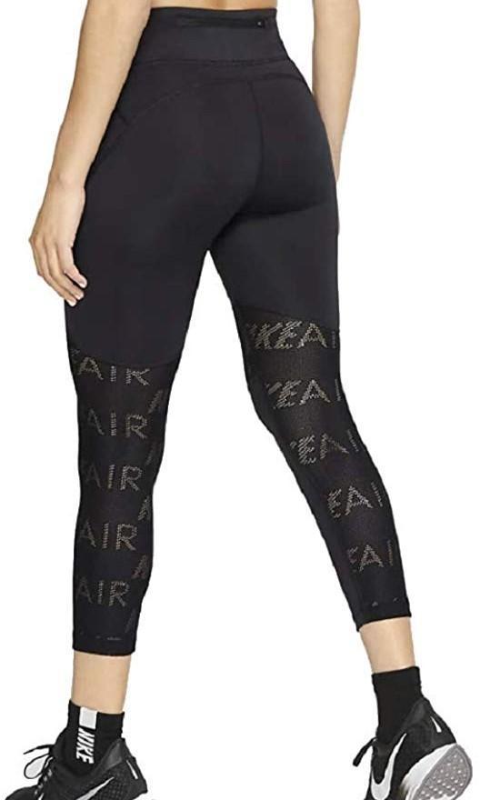 NWT Nike Air leggings! Size: small 😍