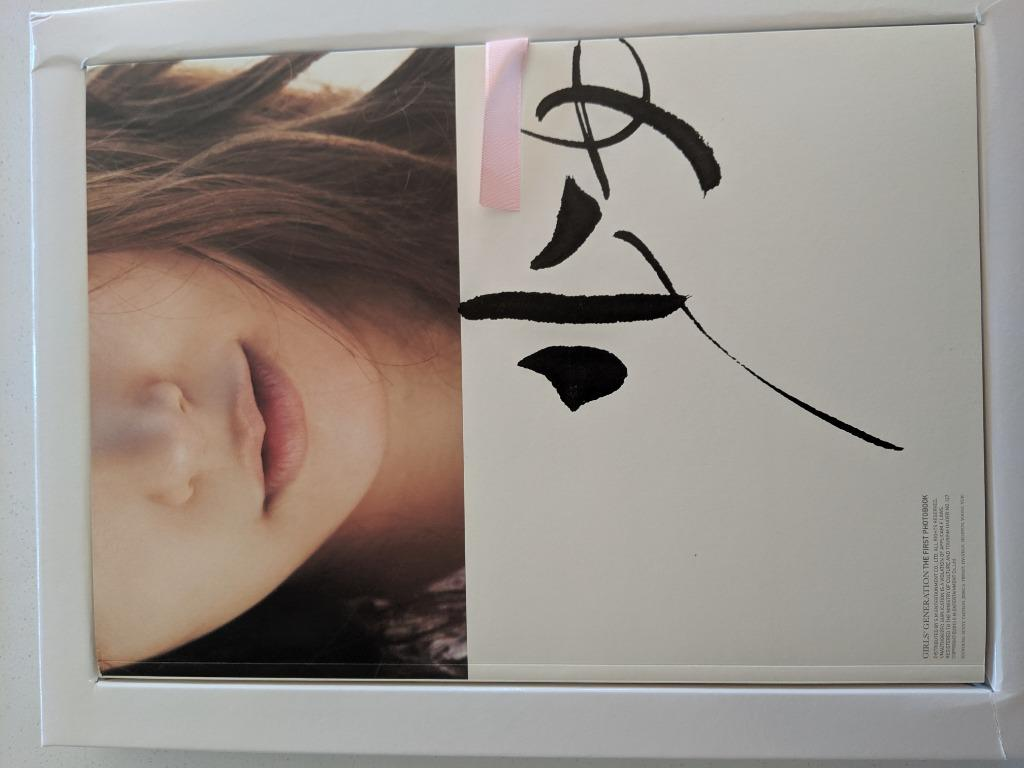 SNSD (Girl's Generation) The first Photo book RARE