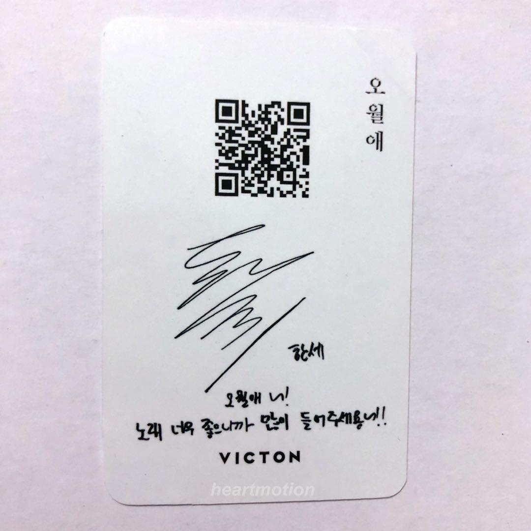 VICTON 빅톤 First Single Album - Time of Sorrow Hanse Photocard