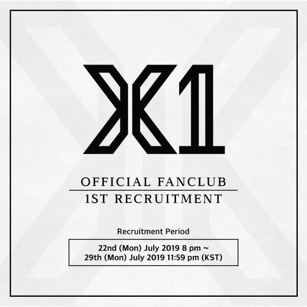 [WTB] X1 OFFICIAL FANCLUB 1ST RECRUITMENT