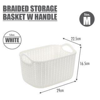 Bundle Of 3 (M) Braided Storage Basket With Handle 100% Virgin PP