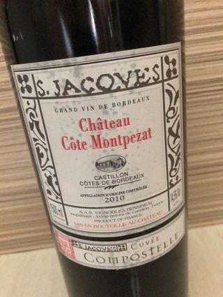 【Magnum】2010 Château Côte Montpezat Cuvée Compostelle