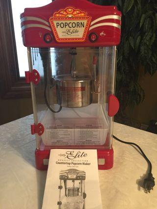 Novelty electric popcorn maker