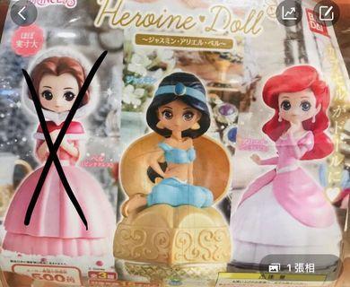 迪士尼公主扭蛋 (全新)