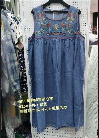 日本刺繡牛仔裙