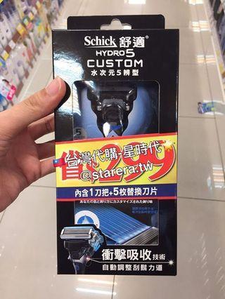 台灣🇹🇼代購-舒適水次元5辨型刮鬍刀(保濕配方)