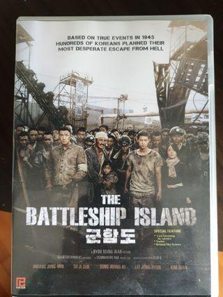🚚 The Battleship Island DVD