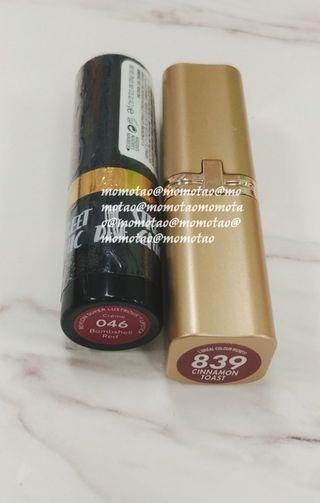 🇺🇸美國購入Loreal 839 cinnamon toast 紅棕色