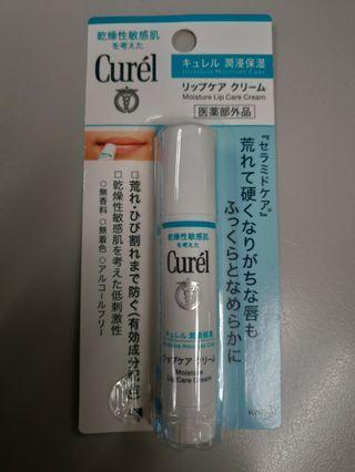 Curel lipstick from Japan 購自日本