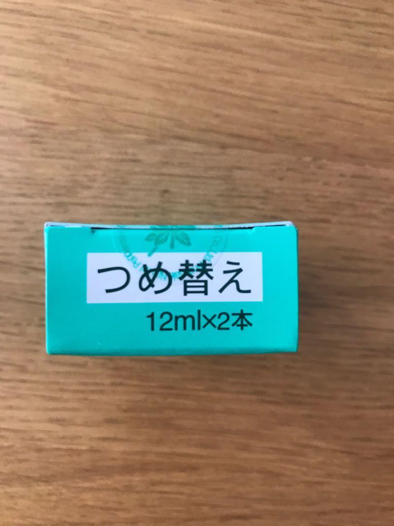北海道北見薄荷油(補充包12ml*2)