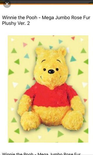 🚚 Lovely Winnie the Pooh Rose Fur