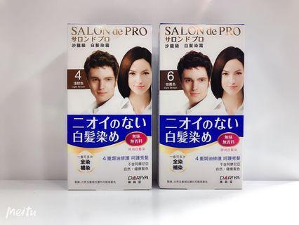 沙龍級染髮劑
