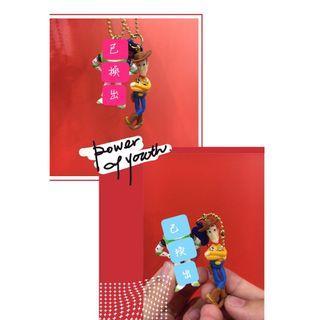 (更新)玩具總動員4ㄉ吊飾扭蛋๑ • ‿ • ๑ )