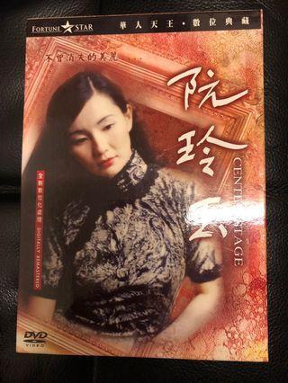 阮玲玉 張曼玉 數位處理畫質提升 中文字幕DVD