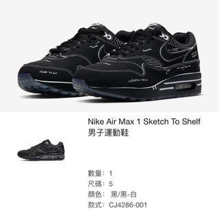 """(全新eur37.5 = us5) Nike Air Max 1 Sketch To Shelf """"Black 黑色 手繪"""" AM1 黑手稿 CJ4286-001 有Nike Online Invoice"""
