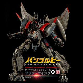 [PRE ORDER] Premium Scale Collectible Series - Transformers: Bumblebee - Blitzwing
