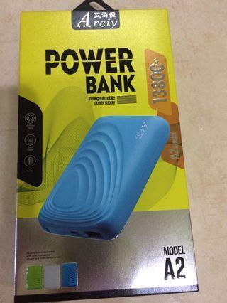 Power bank 13800mah