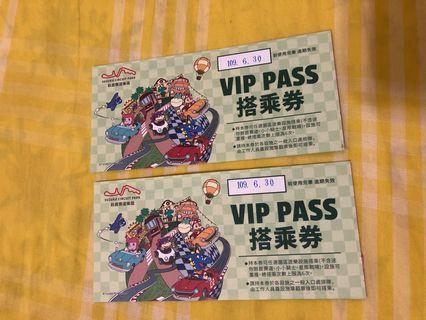 🚚 高雄鈴鹿賽道樂園暢遊套票 vip pass搭乘券兩張800 不限平假日 大特價