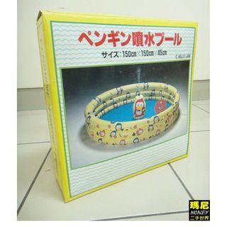 古早味充氣式兒童游泳池-80s Vintage 早期國產外銷產品-二手-免運