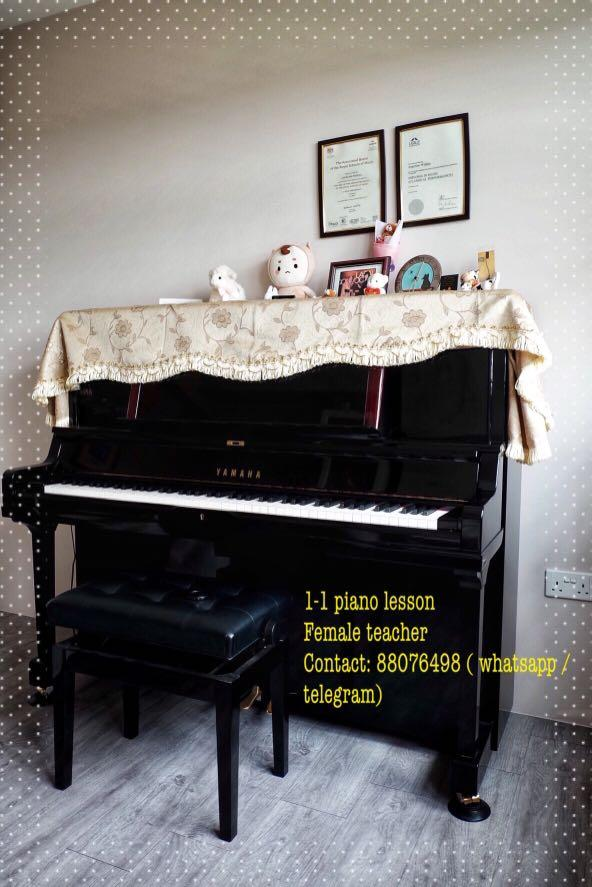 1 - 1 Private Piano Lesson at Teacher's Home [ West ]