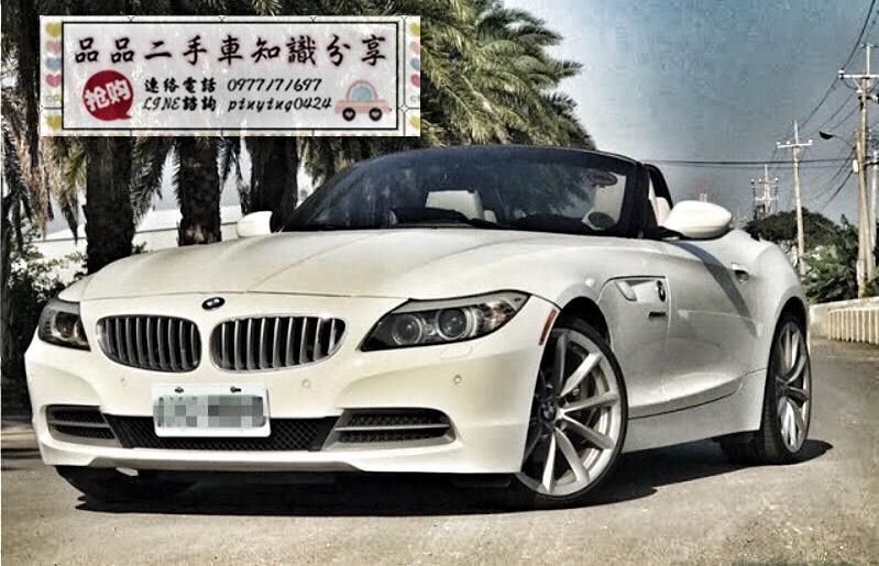 2009年 BMW Z4 白色