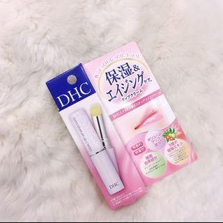 DHC高保濕純欖護唇膏(1.5g)