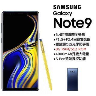 note9頂級規格512g/8g版藍色九成新!台北市面交優先!s8,s9,s10,note8,note10
