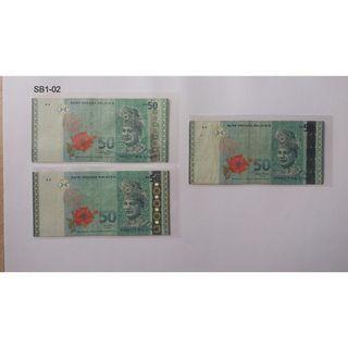 RM50   11TH SERIES ( Siri Kesebelas )2000-2012   50TH Anniversary logo   1957-2007