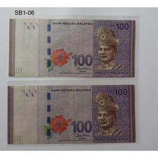 RM100 12TH SERIES (Siri Keduabelas)2012