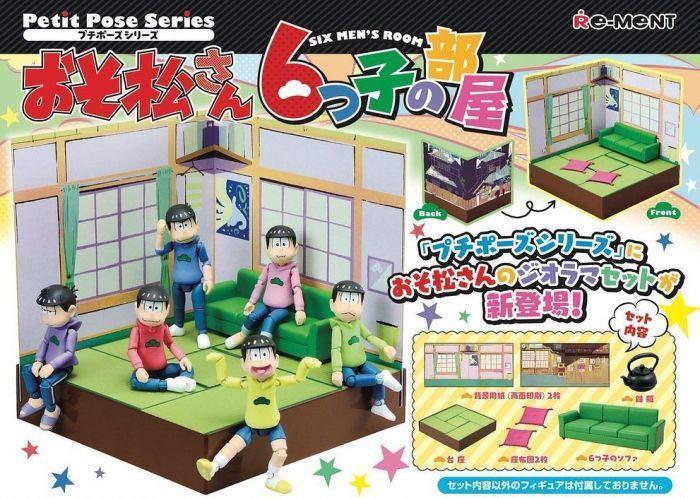 Authentic Osomatsu San Petit Pose : Sextuplet's Room