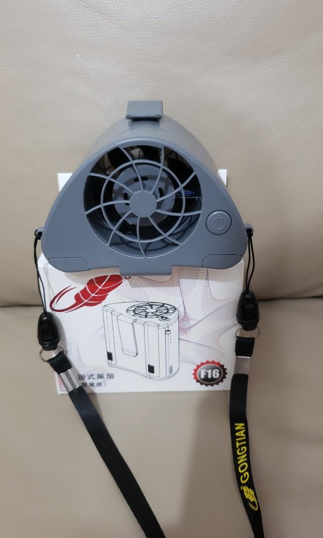 共田F16 掛腰式充電風扇 2019新款  個人強風芭蕉扇 內置鋰電