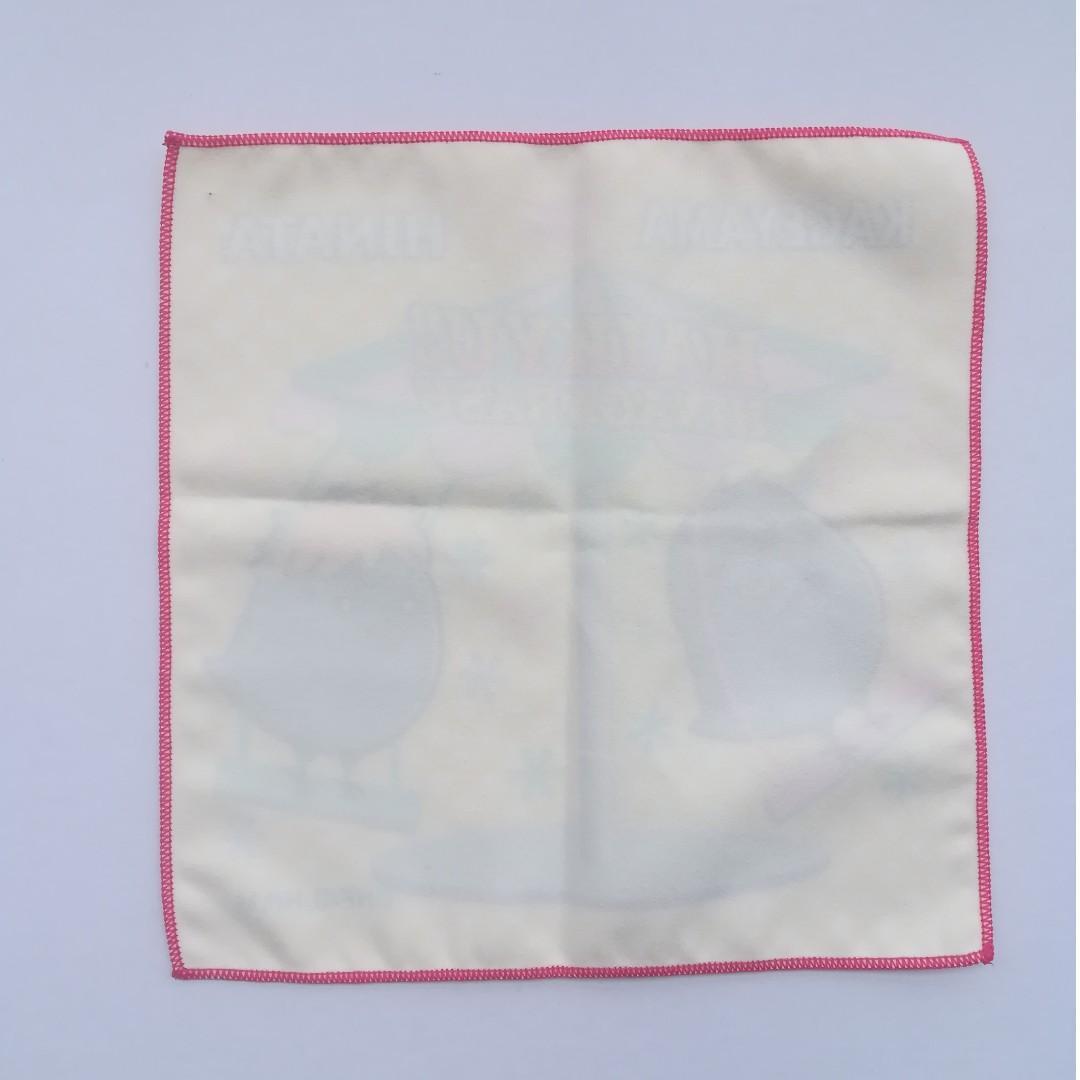 (Limited) Haikyuu!! - Kageyama Tobio & Hinata Shoyo (Hinagarasu) - Mini Towel