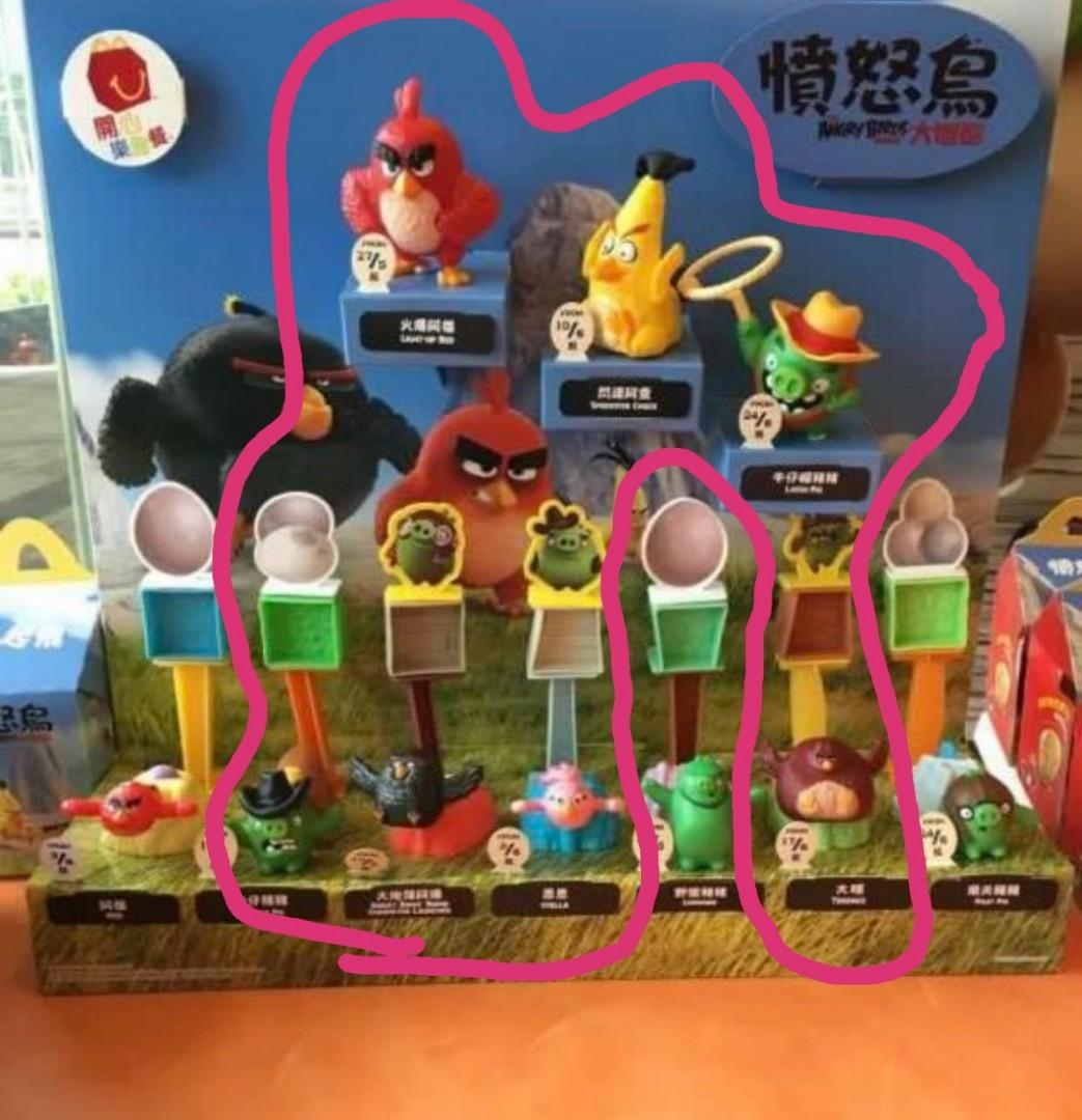 McDonald Angry Birds 憤怒鳥 (共7款)